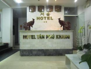 Tan Phu Khang Hotel