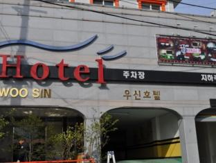 /ca-es/goodstay-wooshin-hotel/hotel/jeonju-si-kr.html?asq=vrkGgIUsL%2bbahMd1T3QaFc8vtOD6pz9C2Mlrix6aGww%3d
