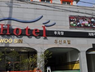 Goodstay Wooshin Hotel