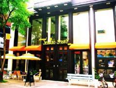 Jeonju Story Guesthouse