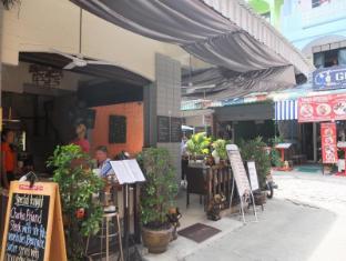 朋友咖啡廳中天海灘酒店