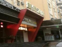 Grace Inn Jinan Yan Zi Shan Road   Hotel in Jinan