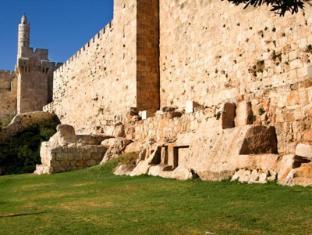 Dan Panorama Jerusalem Hotel Jerusalem - Exterior