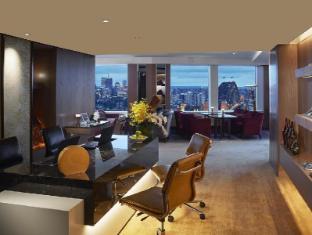 Shangri-la Hotel Sydney - Horizon Club Lounge