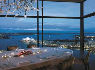 Shangri-la Hotel Sydney - Altitude Restaurant
