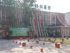 Greentree Inn Tianjin Hedong Daqiao Avenue Express Hotel | Hotel in Tianjin
