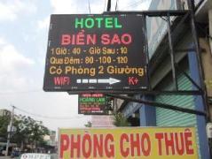 Bien Sao 2 Hotel | Cheap Hotels in Vietnam