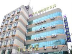 Grace Inn Jinan Min Zi Sai Road   Hotel in Jinan