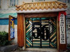56Inn | Hotel in Zhuhai