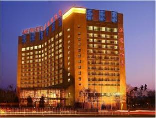 Jian Yin Hotel
