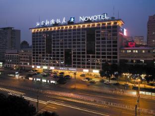 /ja-jp/novotel-beijing-xinqiao/hotel/beijing-cn.html?asq=g%2fqPXzz%2fWqBVUMNBuZgDJACDvs9WVvBoutxQjKmgwG6MZcEcW9GDlnnUSZ%2f9tcbj