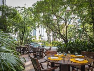 Chatrium Residence Bangkok Sathorn Bangkok - Garden