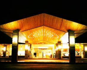 /ar-ae/karuizawa-prince-hotel-west/hotel/nagano-jp.html?asq=jGXBHFvRg5Z51Emf%2fbXG4w%3d%3d