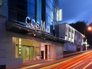 Cosmo Hotel Hong Kong Hong Kong - Hotel Exterior