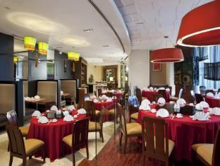 Crowne Plaza Manila Galleria Hotel Manila - Xin Tian Di Restaurant