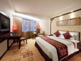 Emperor Hotel Macao - Gästezimmer