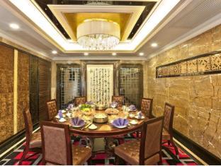 Emperor Hotel Macau - Restaurant