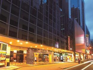 Emperor Hotel Macao