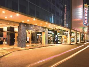 Emperor Hotel Макао - Зовнішній вид готелю