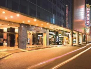 Emperor Hotel Macau - Ngoại cảnhkhách sạn