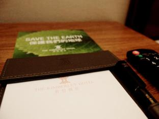 Kimberley Hotel Hong Kong - Hotellihuone
