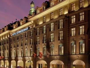 /hotel-schweizerhof-bern-the-spa/hotel/bern-ch.html?asq=vrkGgIUsL%2bbahMd1T3QaFc8vtOD6pz9C2Mlrix6aGww%3d