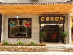 Zhangjiajie Dream Pa International Youth Hostel Wulingyuan Branch | Hotel in Zhangjiajie