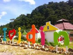 I Din Boutique Resort | Phang Nga Hotel Discounts Thailand