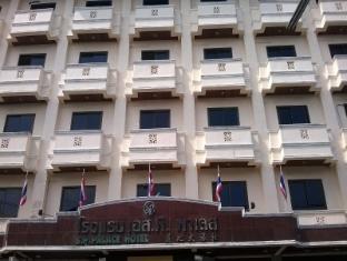 SP Palace Hotel