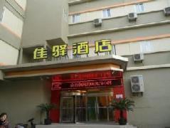 Grace Inn Wuhan Hubuxiang Branch | Hotel in Wuhan