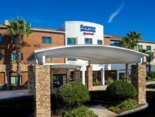 Fairfield Inn and Suites Orlando Ocoee