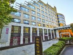 Wuyang Holiday Hotel Hangzhou China