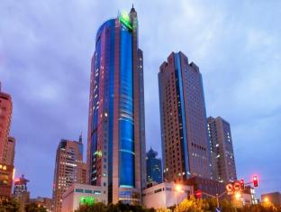 Holiday Inn Shanghai Pudong