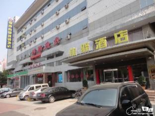 Grace Inn Weihai Tongyi Road