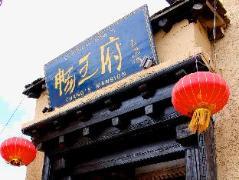 Shangri-La Chang Palace | China Budget Hotels