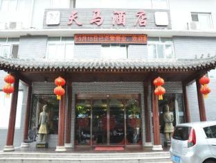 Xian Tang Yue Hotel