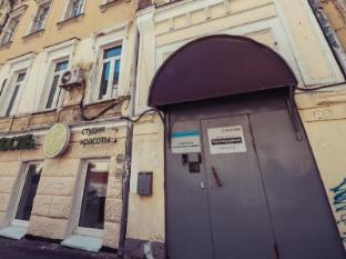 Mini Hotel Chistoprudniy