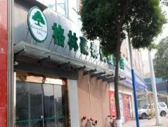 Greentree Inn Jiangsu Changzhou Train Station South Plaza Hongmei Park East Door Express Hotel - China