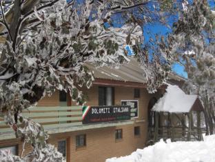 /alpine-retreat/hotel/mount-buller-au.html?asq=jGXBHFvRg5Z51Emf%2fbXG4w%3d%3d