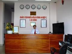 Agribank 1 Hotel | Vietnam Hotels Cheap