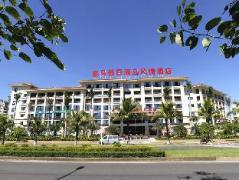 Haikou Huangma Holiday Island Style Hotel | Hotel in Haikou