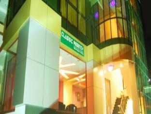 Classic Regency Boutique Hotel - Port Blair