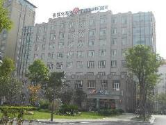 Jinjiang Inn Shanghai Songjiang Xinqiao | Hotel in Shanghai