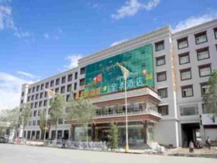 /ji-hotel-lhasa/hotel/lhasa-cn.html?asq=jGXBHFvRg5Z51Emf%2fbXG4w%3d%3d