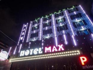โรงแรมแทชอน แมกซ์