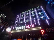 Daejeon Hotel Max: exterior