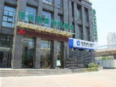 Green Tree Inn Hefei Changjiang West Road Science Street Branch | Hotel in Hefei