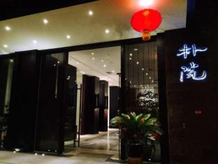 /sv-se/the-hotel-zen-urban-resort/hotel/chengdu-cn.html?asq=vrkGgIUsL%2bbahMd1T3QaFc8vtOD6pz9C2Mlrix6aGww%3d