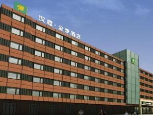 /ji-hotel-urumqi-friendship/hotel/urumqi-cn.html?asq=jGXBHFvRg5Z51Emf%2fbXG4w%3d%3d