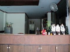 Look Chang Inn 2 Thailand